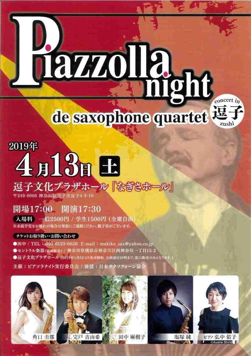 Piazzolla night de saxophone quartet