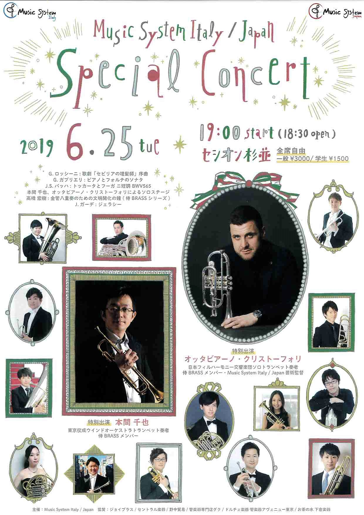 Music System Italy/Japan Special Concert