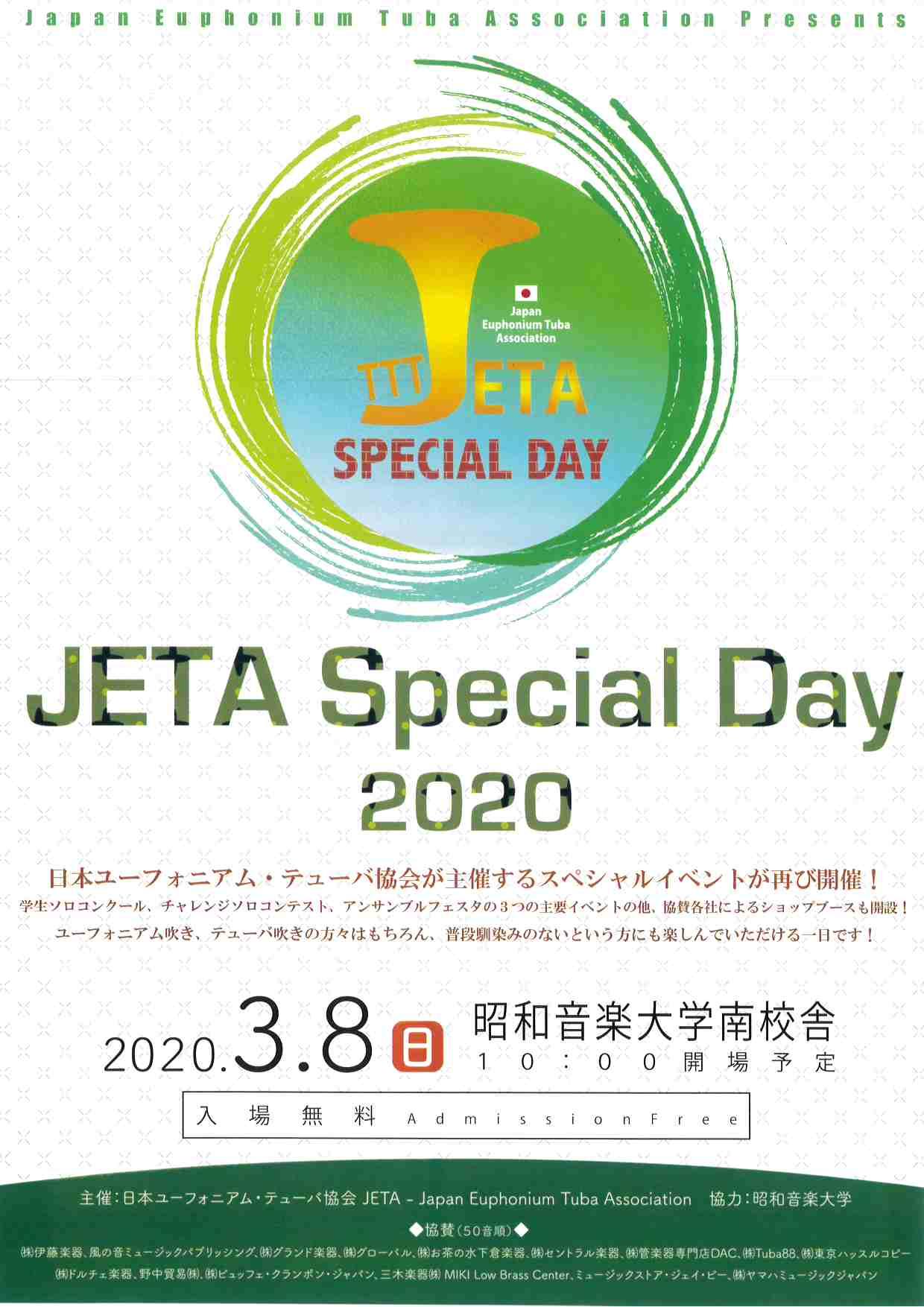 JETA Spesial Day 2020