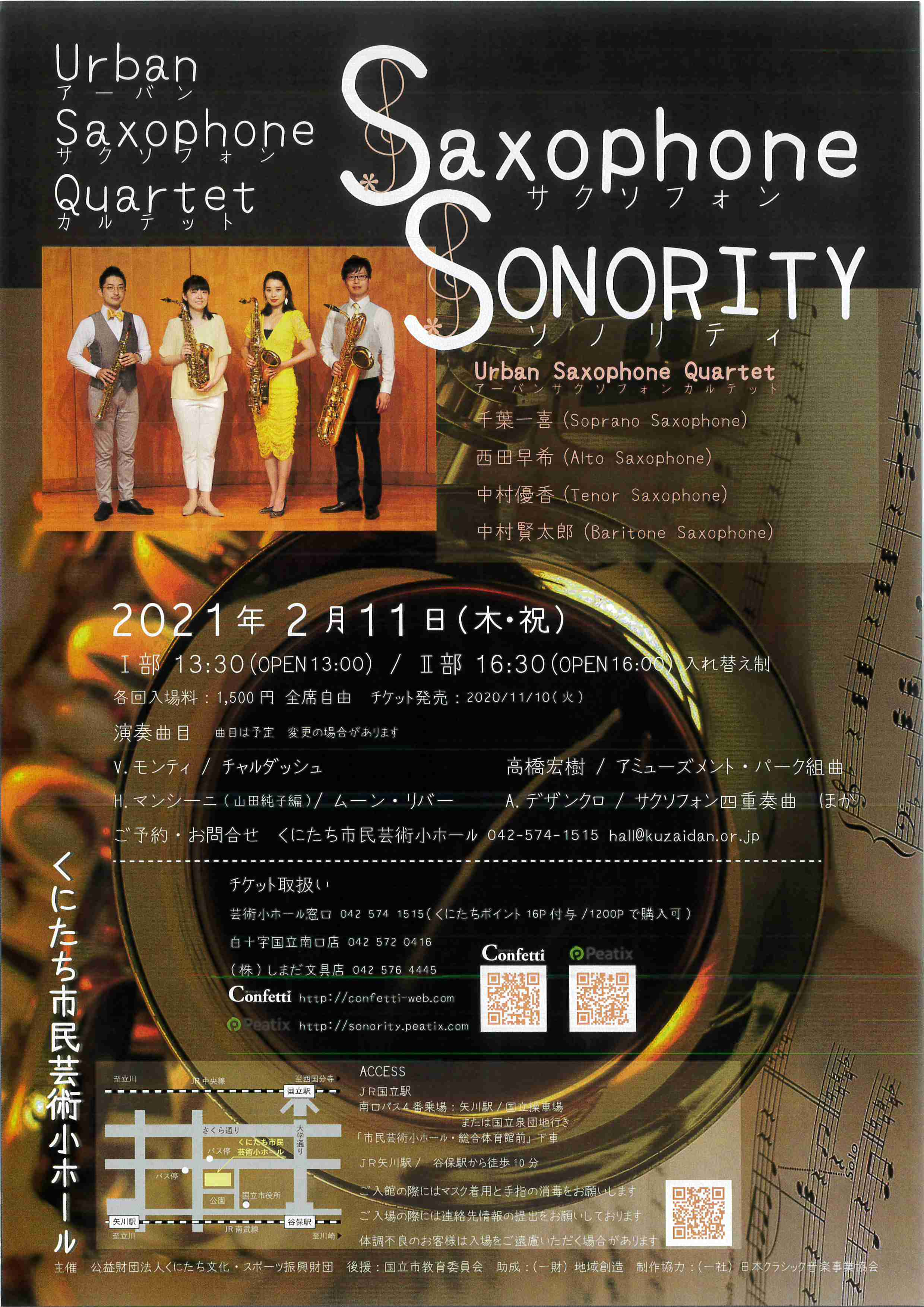 Urban Saxophone Quartet Saxophone SONORITY